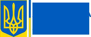 Охоронна археологічна служба України, Інститут археології України
